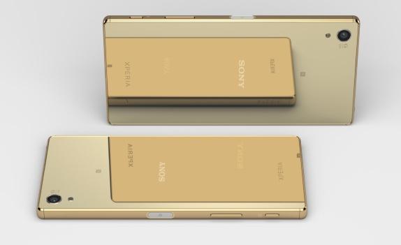 Sony-Xperia-Z5-Premium-Gold-1